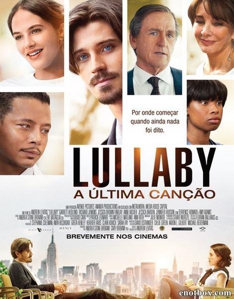 Колыбельная / Lullaby (2014/WEB-DL/WEB-DLRip)