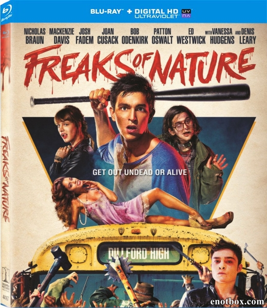 Хватай и беги / Freaks of Nature (2015/BDRip/HDRip)
