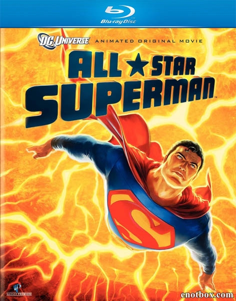 Сверхновый Супермен / All-Star Superman (2011/BDRip/HDRip)