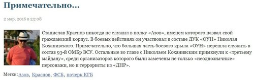 фипяген_краснов.jpg