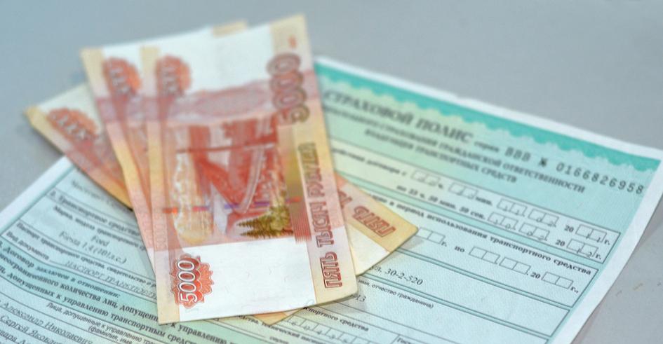Новосибирских водителей заставят поменять полисы ОСАГО