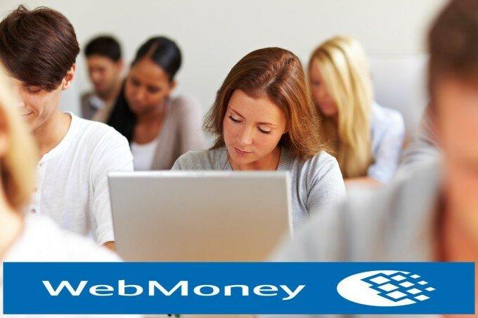 Веб серфинг и WebMoney