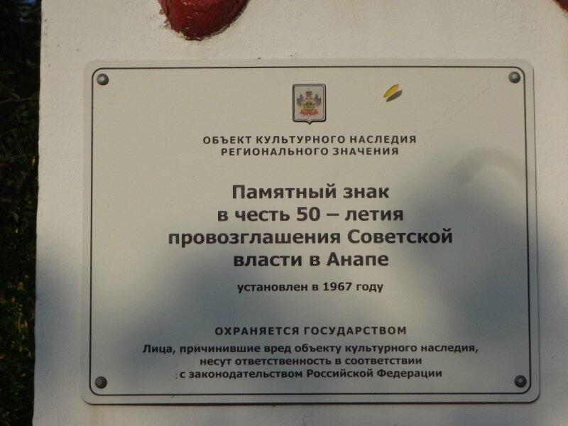 https://img-fotki.yandex.ru/get/31082/23695386.42/0_1a1a55_494ab71e_XL.jpg