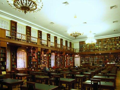 Читальный зал редких книг