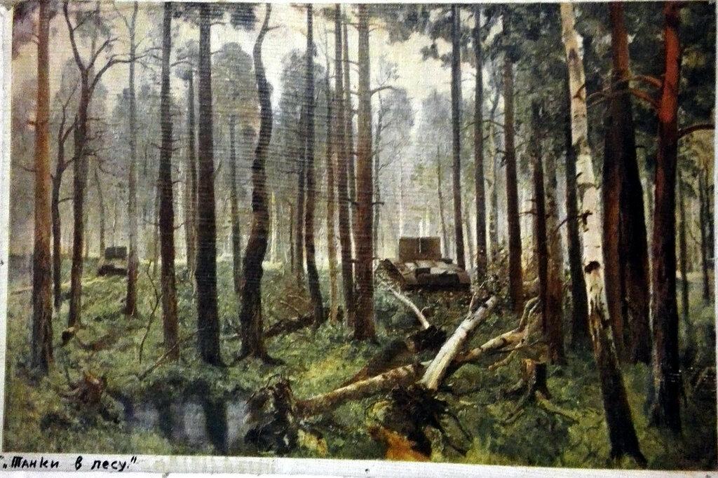 -Танки в лесу-