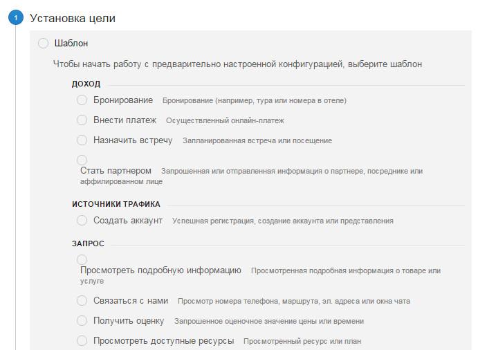 google-analytics-seo-5.jpg