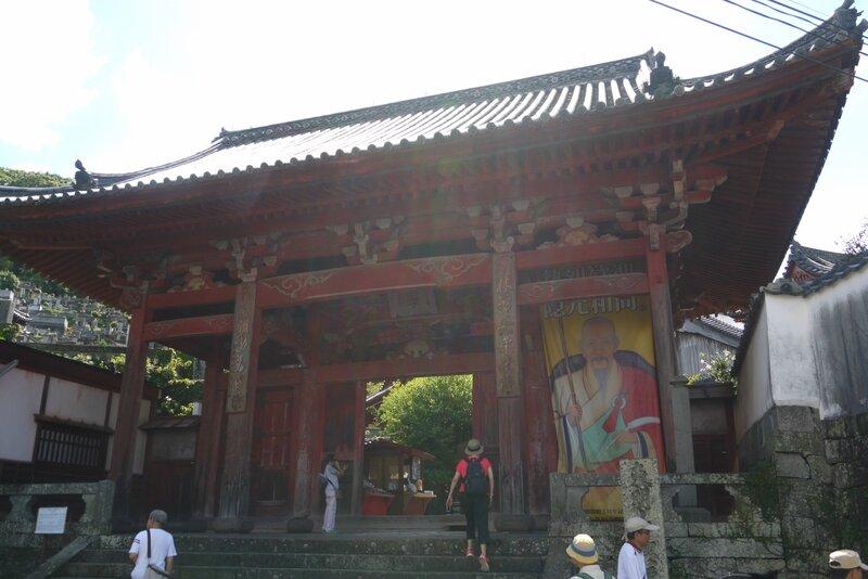 Храмовый комплекс Сёфуку-дзи