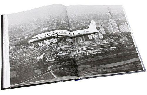 moscow1945-1950-3.jpg