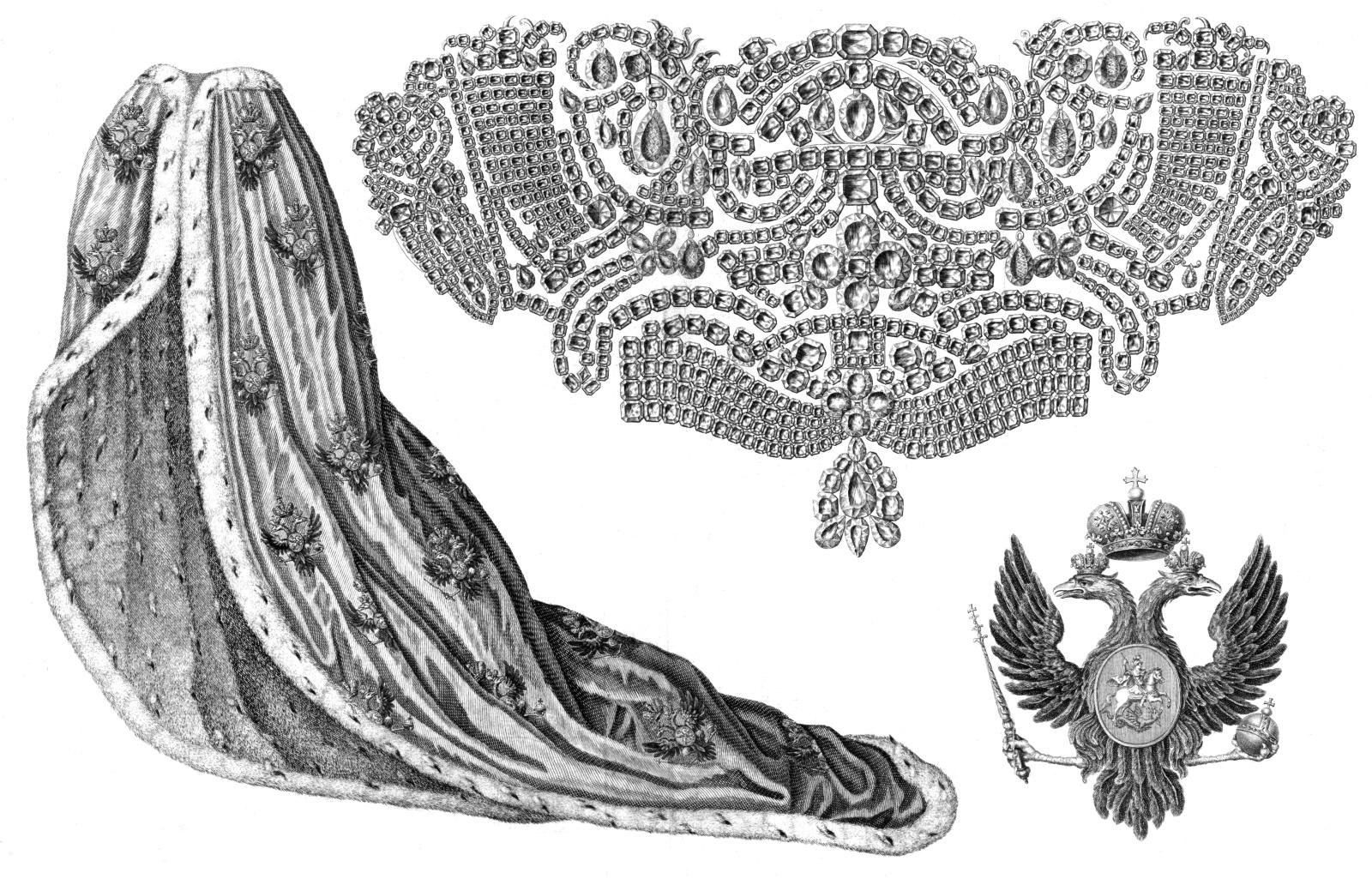 22. Х.А. Вортман. № 19. Императорская мантия. № 20. Аграф, или запона мантии. 1744 Резец. 35,5 х 49