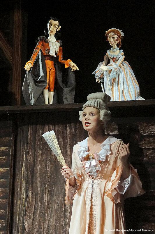 Зима. Театр кукол. Фигаро. 30.01.16.47..jpg