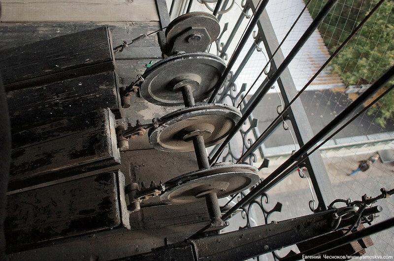 40. Даниловские колокола. 27.09.15.06..jpg