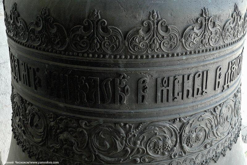 43. Даниловские колокола. 27.09.15.41..jpg