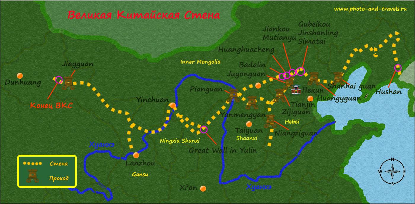Рисунок 23. Карта со схемой расположения участков Великой Китайской Стены на территории Китая, куда можно доехать на экскурсию самостоятельно.