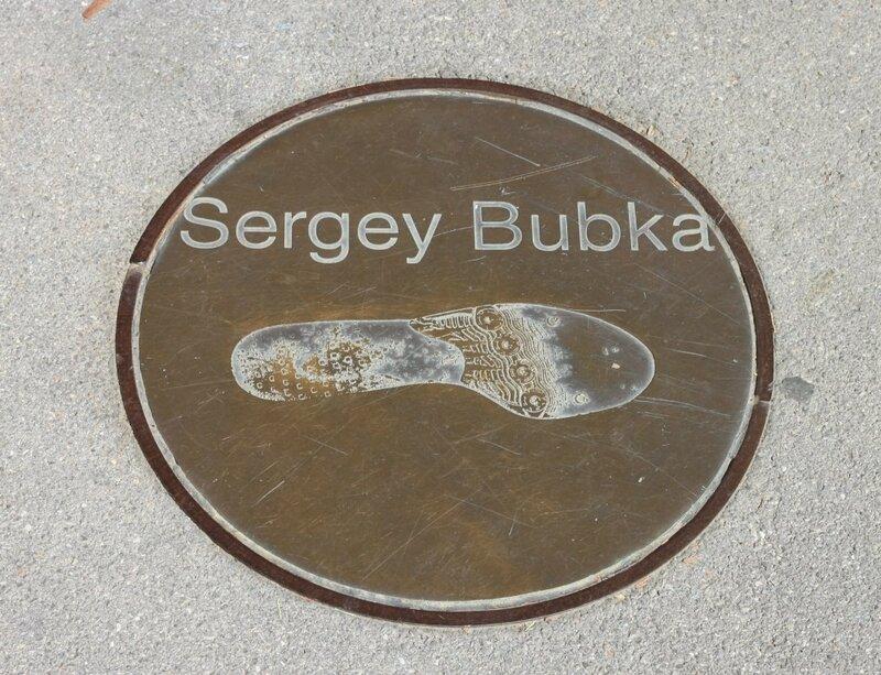 Барселона - Сергей Бубка (Barcelona - Sergey Bubka)