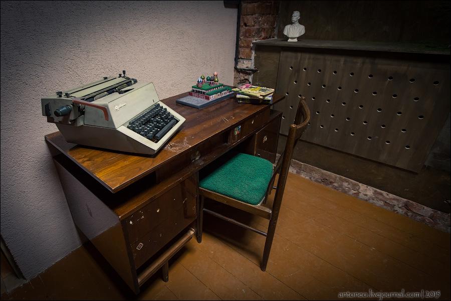 Утерянная библиотека Ивана Грозного