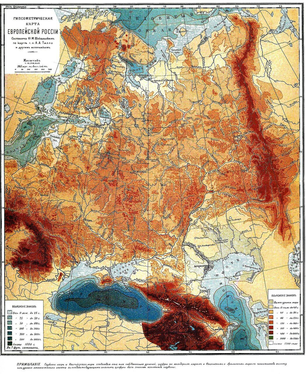 05. Гипсометрическая карта Российской империи