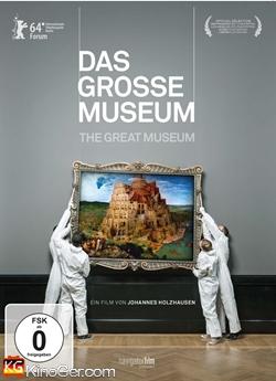 Das große Museum (2014)