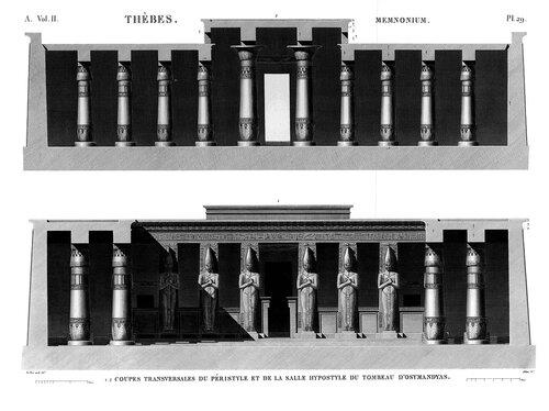 Рамессеум, храм фараона Рамсеса II, Египет, фасады гипостильного двора