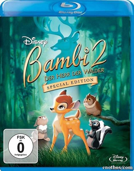 Бэмби 2 / Bambi II (2006/BDRip/HDRip)