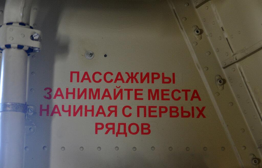 DSC_1536.jpg