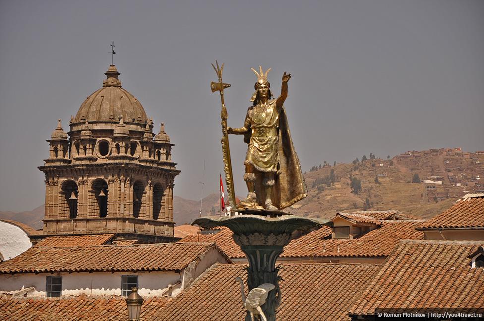 0 168d1b b782640a orig Куско – столица империи Инков