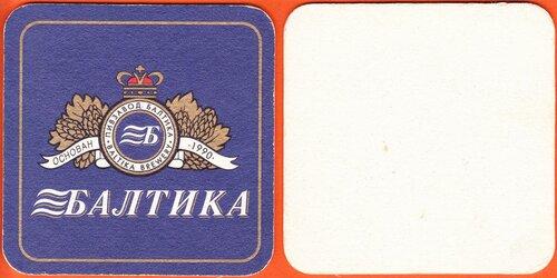 baltika_02.jpg