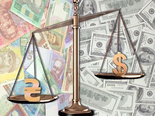 Гривна кевро подорожала до26,99 грн/€