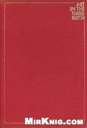 Книга Art in the Third Reich