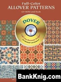 Книга Dover Publication: Full Color Allover Patterns  142Мб