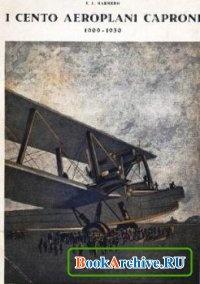 Книга I Cento  Aeroplani Caproni 1909-1930.
