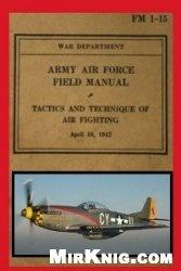 Книга Tactics and Technique of Air Fighting