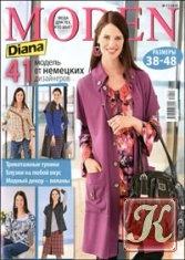 Книга Diana Moden № 11, 2010