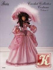 Журнал Crochet Collector Costume Vol.8