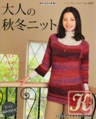 Журнал Lady Boutique Series Knit №2876, 2009  Autumn-winter