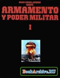 Книга Gran Enciclopedia Sarpe Armamento y Poder Militar Volumen 1.