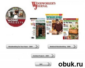 Книга Home Projects CD from Woodworker's Journal