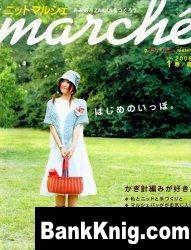 Журнал Zakka Marche 2006 vol.1