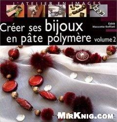 Книга Creer ses bijoux en pate polymere volume 2