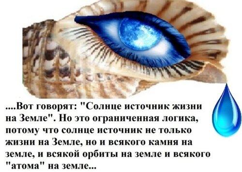 Новые картинки в мироздании 0_99433_50c7067e_L