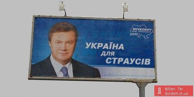 """Егор Соболев: """"Я написал обращение в агентство по предотвращению коррупции с просьбой провести мониторинг образа жизни Тимошенко"""" - Цензор.НЕТ 6446"""