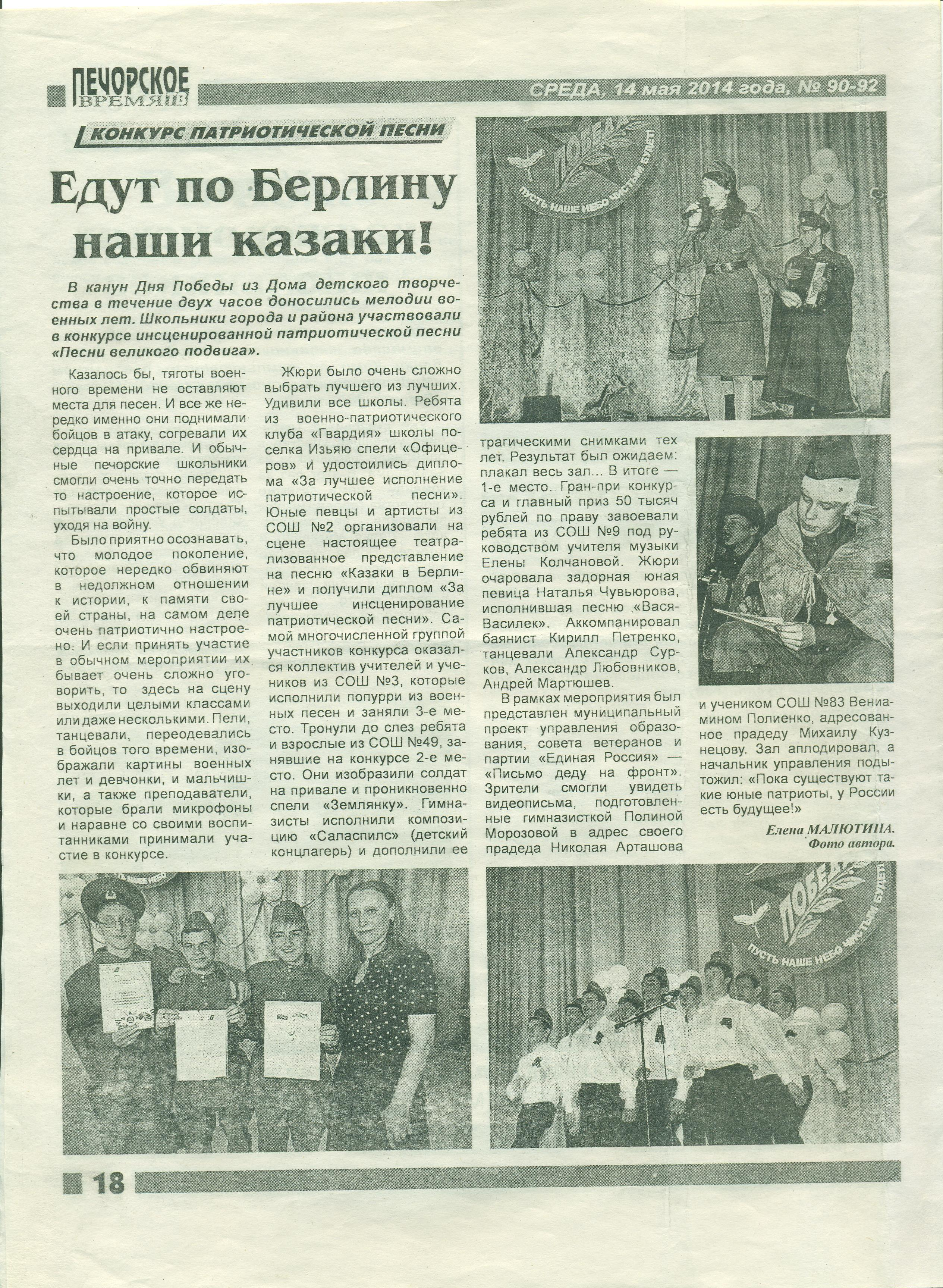 kazak-selka