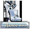 117113248_5155516_115448791_4303489_aramat_0R014.png
