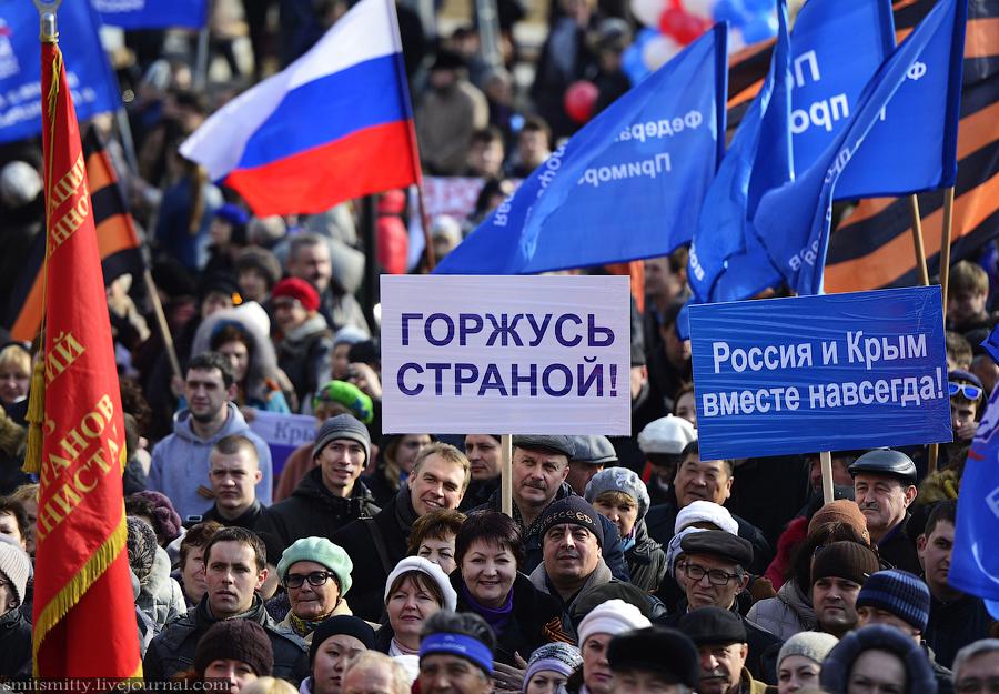 картинки присоединение крыма к россии 2014 должен быть