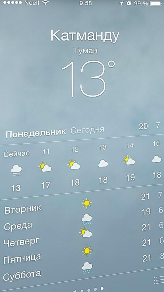 https://img-fotki.yandex.ru/get/3109/55001772.45/0_1001e3_d594becd_XXL.jpg