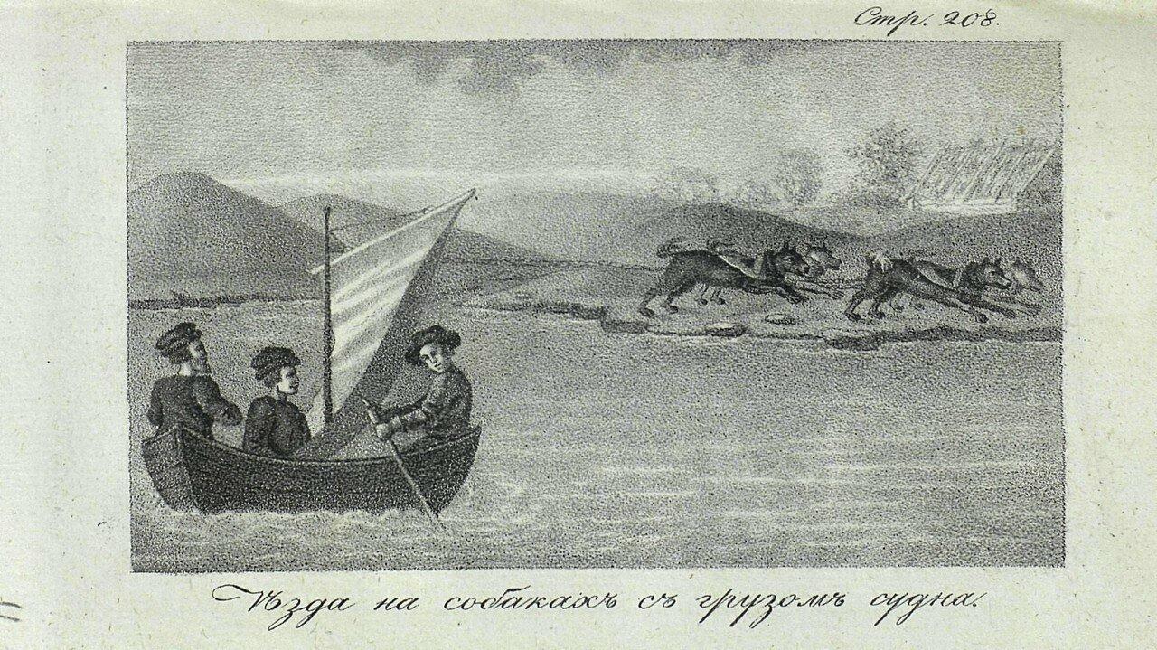 09. Езда на собаках с грузом судна