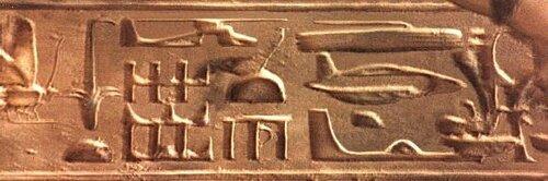 Вертолет, танк и подводная лодка древних египтян