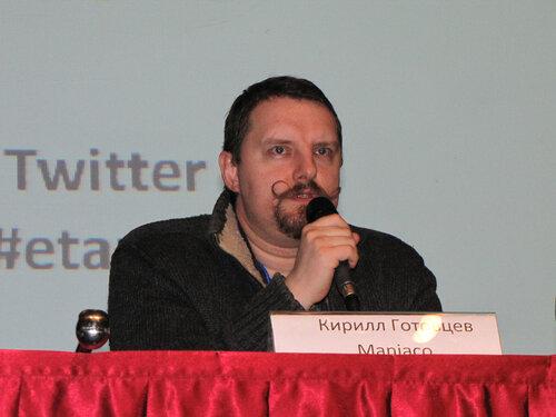 eTarget-2009, Готовцев