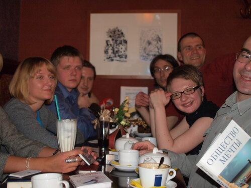 Общество Мечты: вторая встреча матсридеров в Москве
