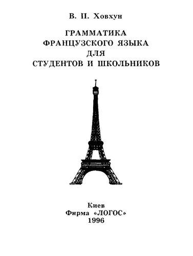 http//img-fotki.yandex.ru/get/3109/firun.11/0_2611f_a63caffe_L.jpg