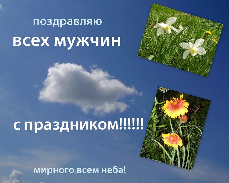http://img-fotki.yandex.ru/get/3109/geregat.11/0_23d8f_40937a2b_XL